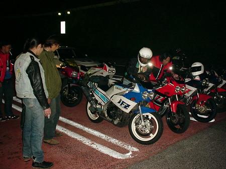 14_ishiharagou_touzyou