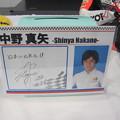 写真: 121_shinnya_nakano_56
