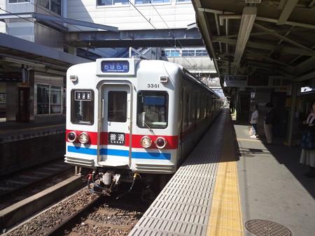 京成3300形3301