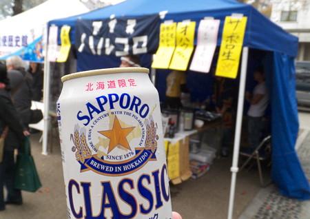 でも、ビールはサッポロ