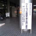 Photos: 演奏会当日