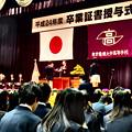 Photos: 母校の卒業式