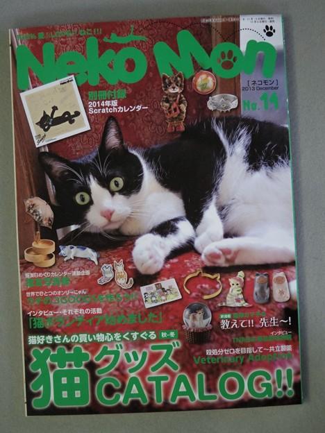 こんな雑誌に載りました(^o^)