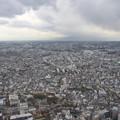 Photos: 箱根方面