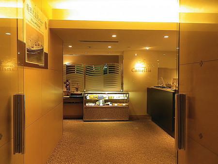 ホテルオークラ神戸 ロブスターカレー