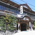 Photos: 奥津荘