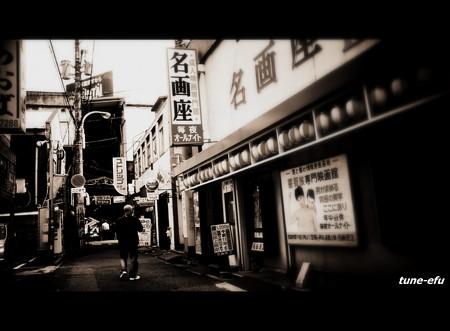 小倉裏町#3