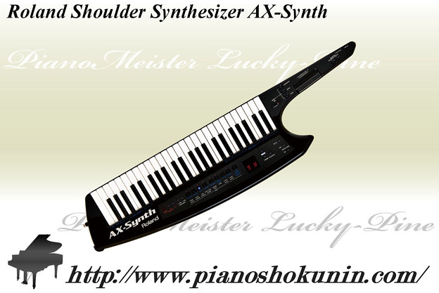 Roland Shoulder Synthesizer AX-Synth.