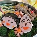 写真: ちびまる子ちゃんと友蔵おにぎり弁当