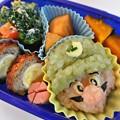 写真: 11月19日(火)「ルイージおにぎり弁当」