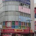 Photos: 駅前の薬屋