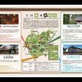 Photos: 周遊マップ2