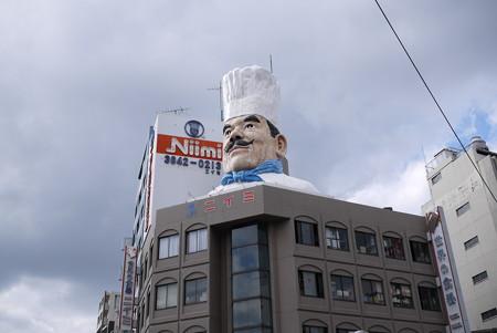 屋上の巨大コックさん