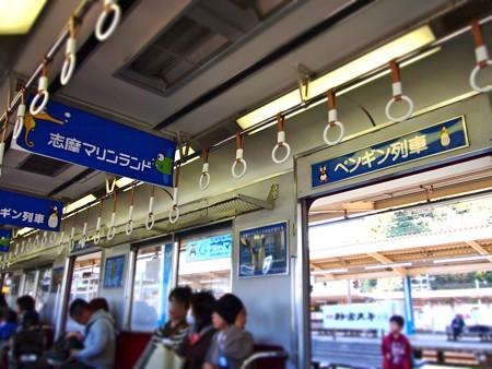 20130413 志摩 ペンギン列車05