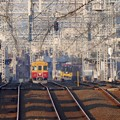 写真: Limited Express