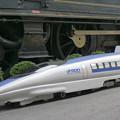 500軽 新幹線