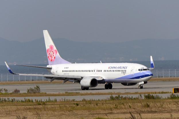 秋のB3コレクション・中華航空