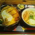 Photos: 2013051311231沖縄かつ丼
