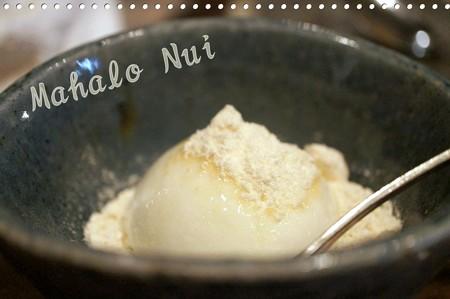 アイスクリームの和三盆かけ