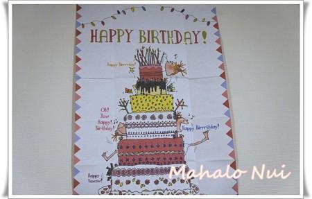 お誕生日ポスター型メッセージカード