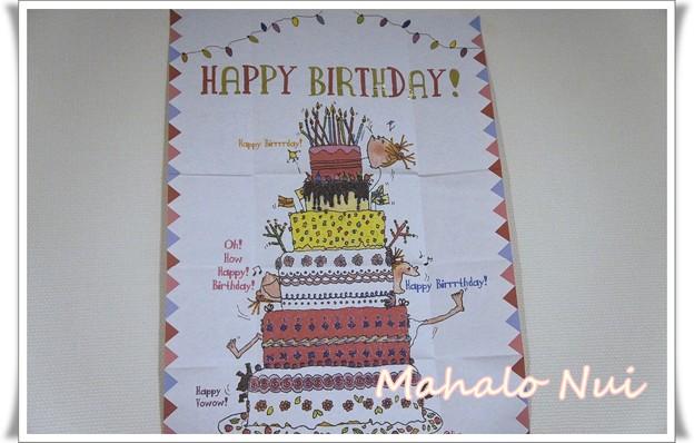 Permalink to 誕生 日 メッセージ カード 友達