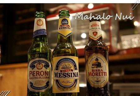 飲んだビール3種類