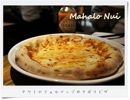 クワトロフォルマッジのナポリピザ