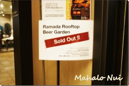 ラマダホテルのビアガーデンソールドアウトの看板