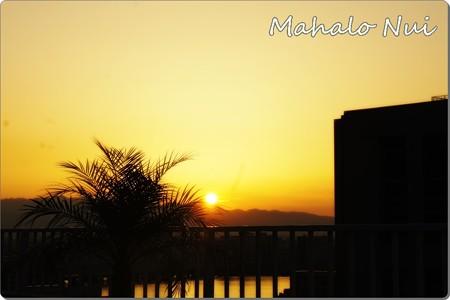 ビアガーデンから見える夕日2
