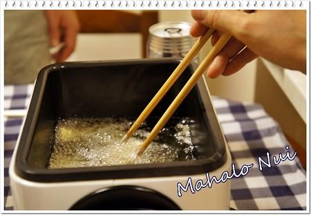 テーブル天ぷら開始