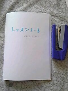 手作りA5ノート