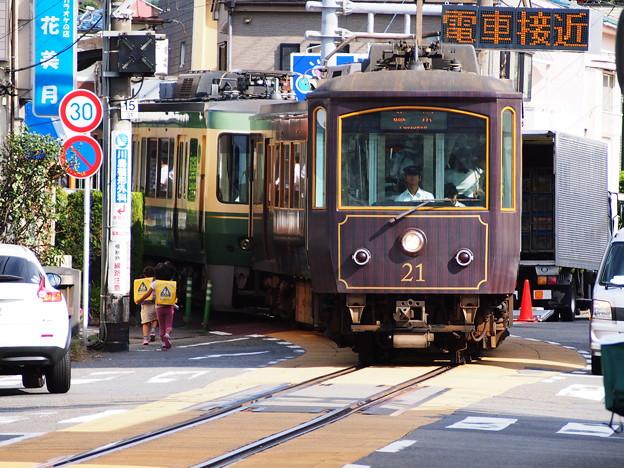 14腰越駅