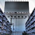 Photos: 3010_倉庫裏アパートメント