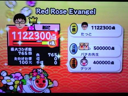 Red Rose Evangel