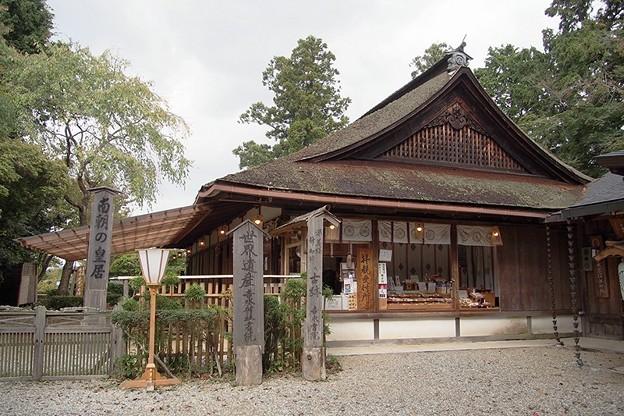南朝の皇居