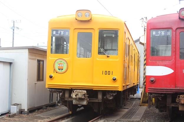 銚子電気鉄道デハ1001(銀座線カラーになりました車両絵HM付き)