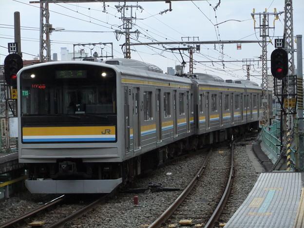鶴見線205系1100番台 T15編成