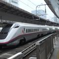 Photos: 秋田新幹線E3系0番台 R14編成他17両編成