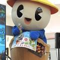 Photos: いが☆グリオは十六茶の三重県代表でした。