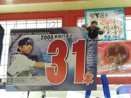 裏表で16枚かな(2000円)。