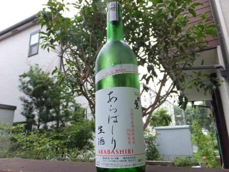 武勇 あらばしり 純米生酒