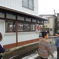 Photos: 岳の湯002