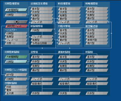 http://kura2.photozou.jp/pub/340/2895340/photo/159223893_org.png