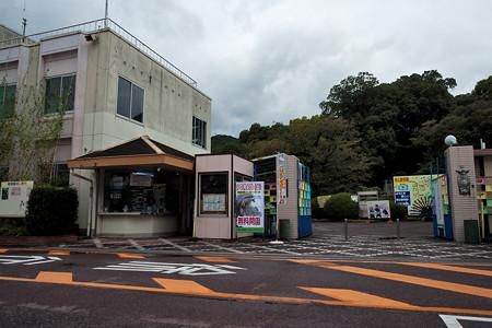 tokuyama120930001