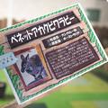 Photos: hirakata130512078