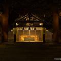 Photos: 宇多須神社