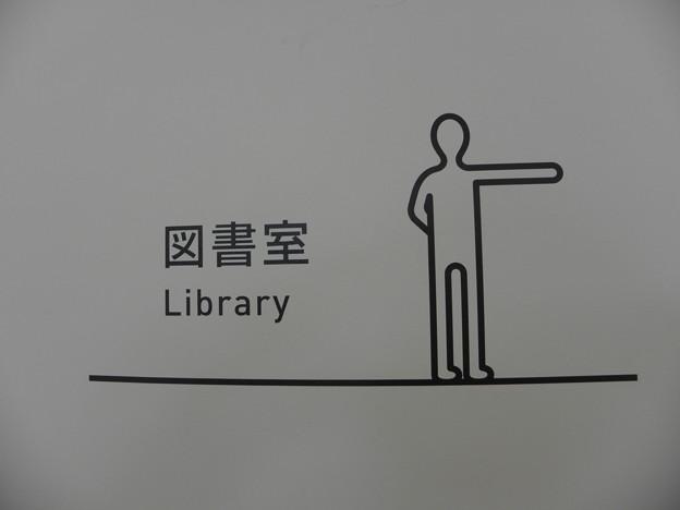 横須賀美術館案内3