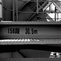 Photos: 158段 30.5m