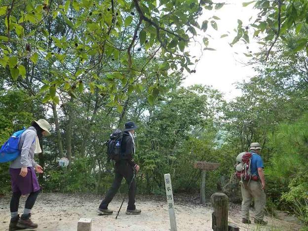 Photos: 高峠山を出発12:54
