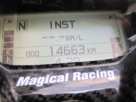 IMG_6813 瞬間燃費